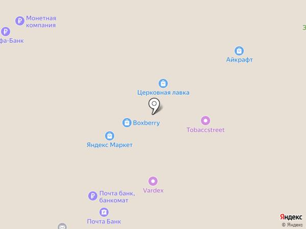 #PINEAPPLE на карте Московского