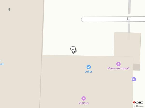 Магазин рулонных штор на карте Анапы