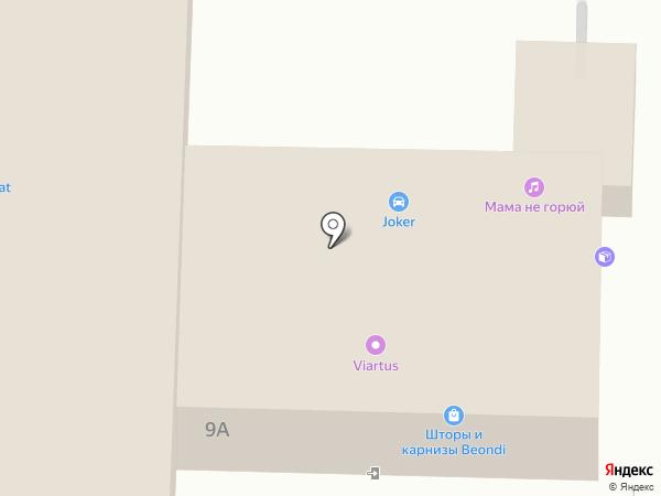 Мама, Не горюй! на карте Анапы