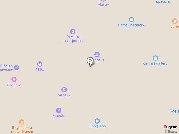 Детские истории на карте Московского