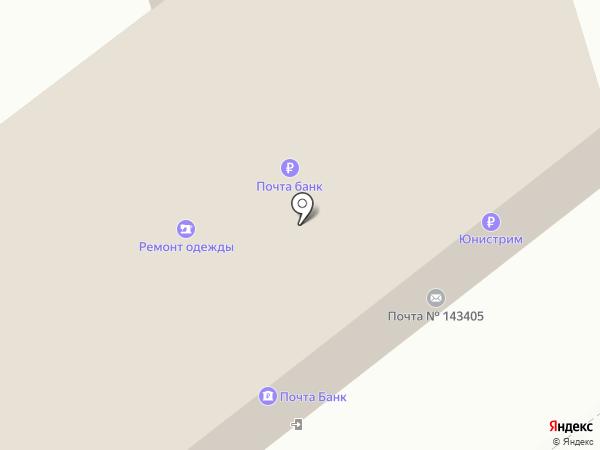 Банкомат, Почта Банк, ПАО на карте Красногорска
