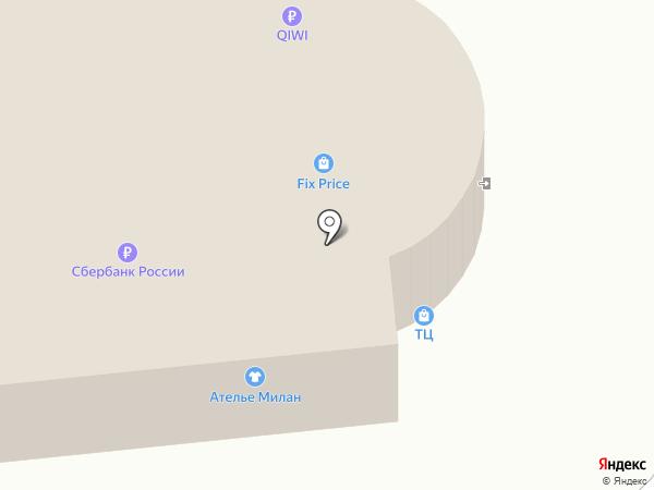 Магазин косметики и парфюмерии на ул. 1-й микрорайон на карте Москвы