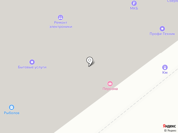 Персона Lab на карте Красногорска