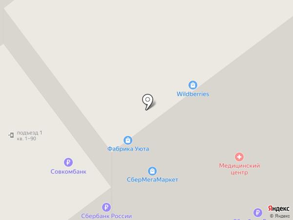 Росгосстрах, ПАО на карте Красногорска