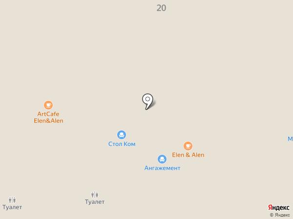 Счастье парк на карте Анапы