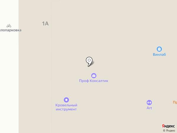 Burger bar на карте Красногорска