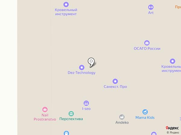 Стиль и комфорт на карте Красногорска
