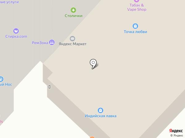 Шарлиз на карте Москвы