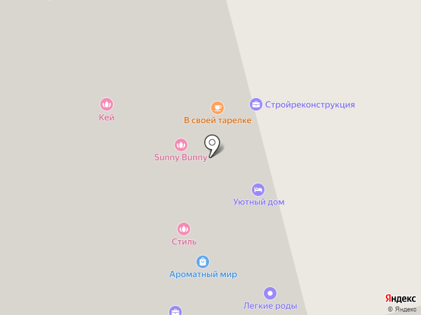 Ярче! на карте Красногорска