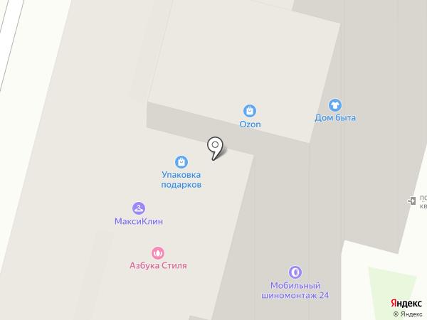 Дом быта на карте Московского