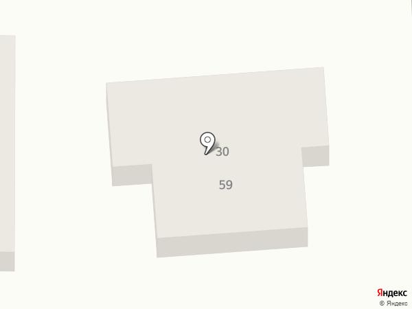 Детский сад №45 на карте Анапы