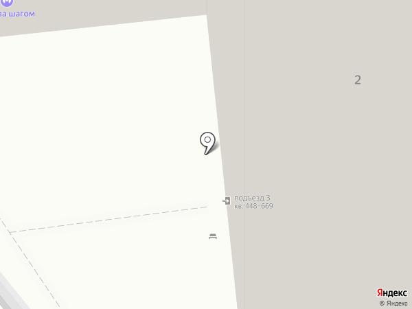 WRONG Barbershop на карте Красногорска
