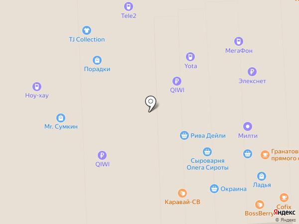Магазин новогодних украшений на карте Москвы