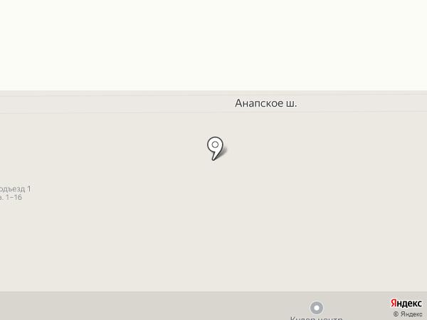 Солнечный дар на карте Анапы