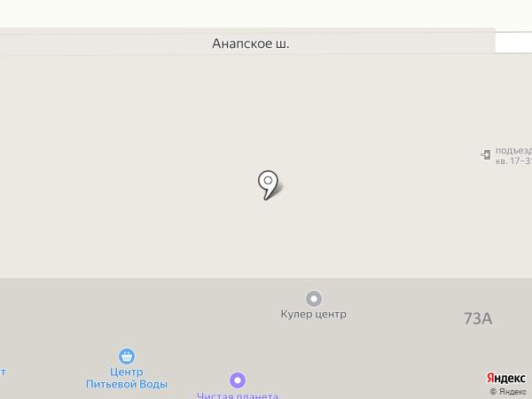 Чистая планета на карте Анапы