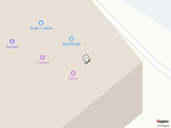 Карусель на карте Новоивановского