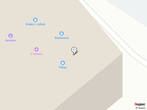 REDMOND Smart Home на карте Новоивановского