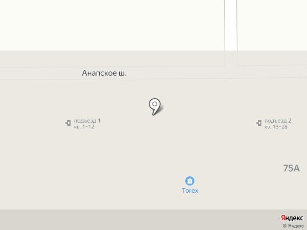 Сладкая Мари на карте Анапы