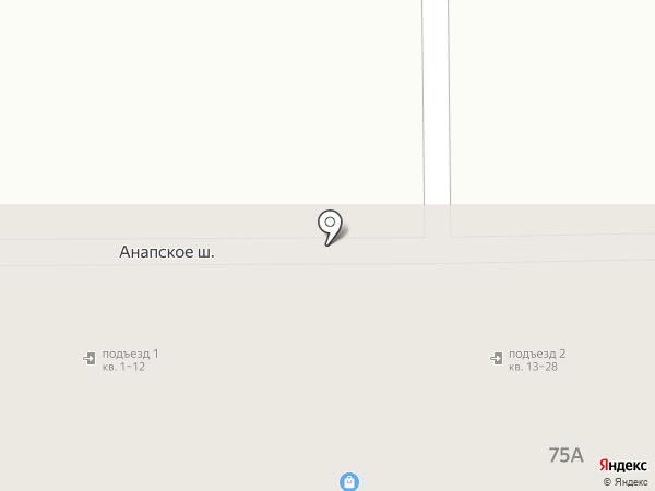 Artплитка на карте Анапы