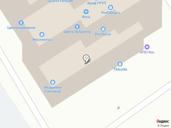 KERAMA MARAZZI на карте Новоивановского