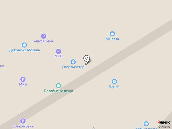 Арт Хоум на карте Новоивановского