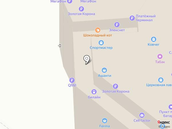 Российский центр капоэйры на карте Москвы