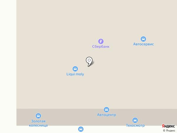 Золотая колесница на карте Анапы