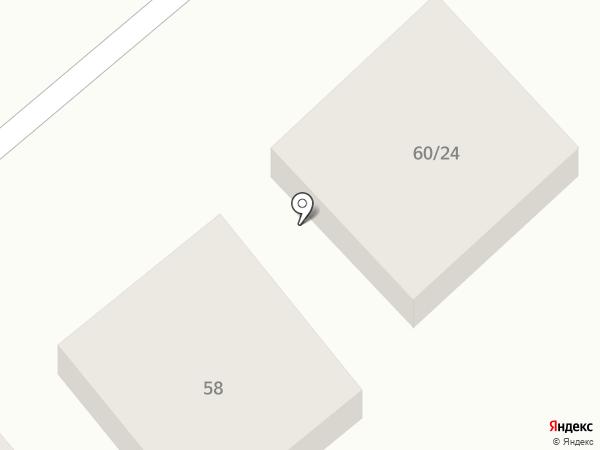 Прачечная на карте Анапы