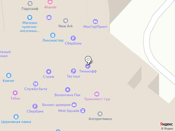 Платежный терминал, Русфинанс Банк на карте Москвы
