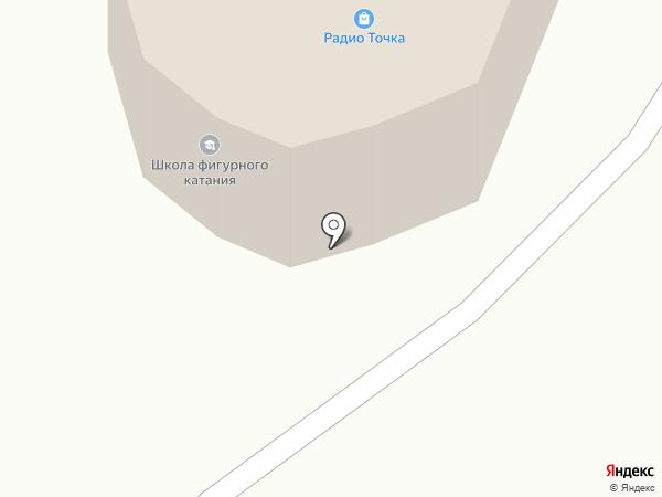 Эрдэль на карте Химок