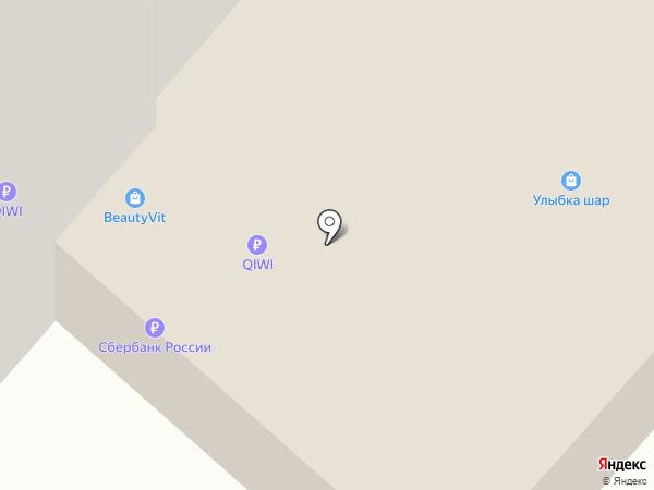 Italclean на карте Москвы