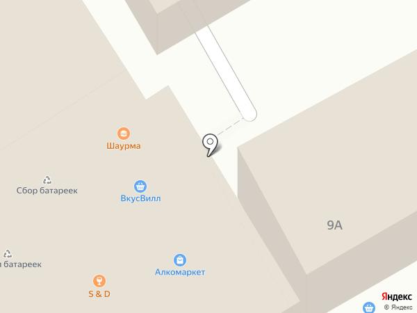 Магазин овощей и фруктов на карте Новоивановского