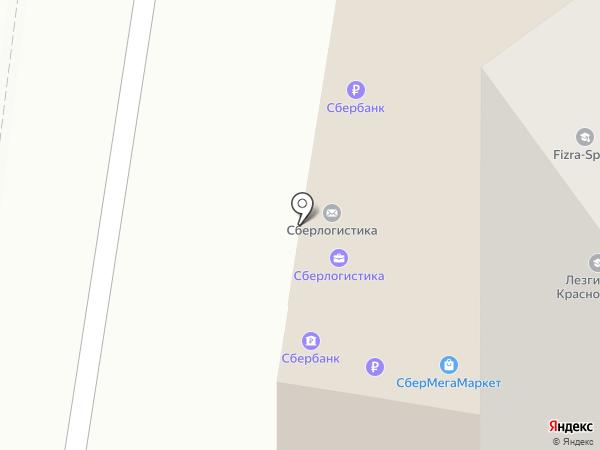 Платежный терминал, Сбербанк, ПАО на карте Красногорска