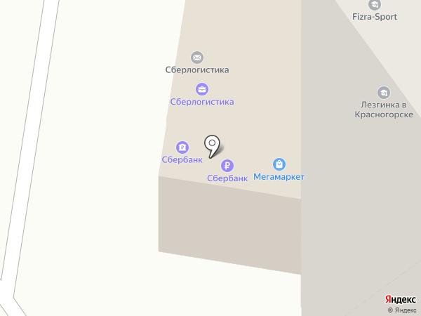 Славяна на карте Красногорска