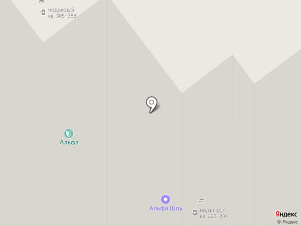 Альфа на карте Красногорска