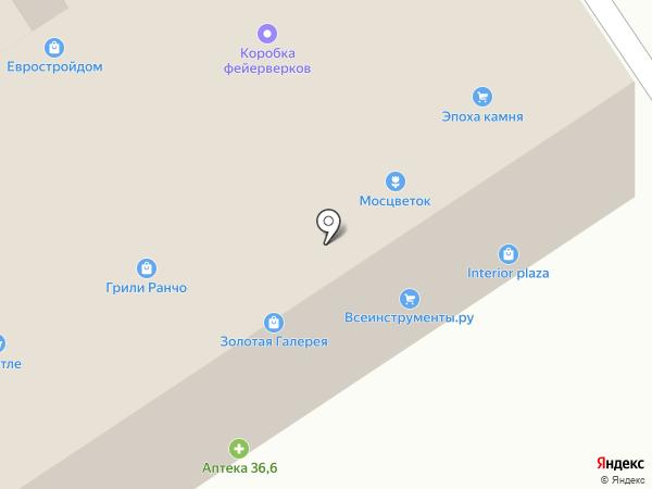 Эбис на карте Новоивановского