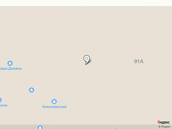 Apple Inside на карте Анапы