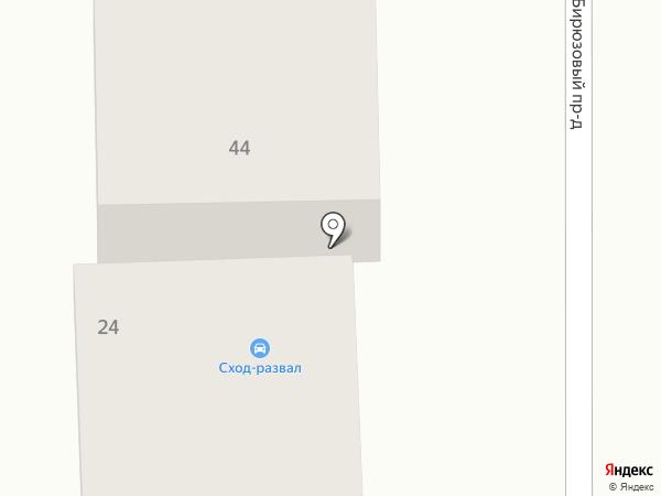 Развал-схождение в Анапе на карте Анапы