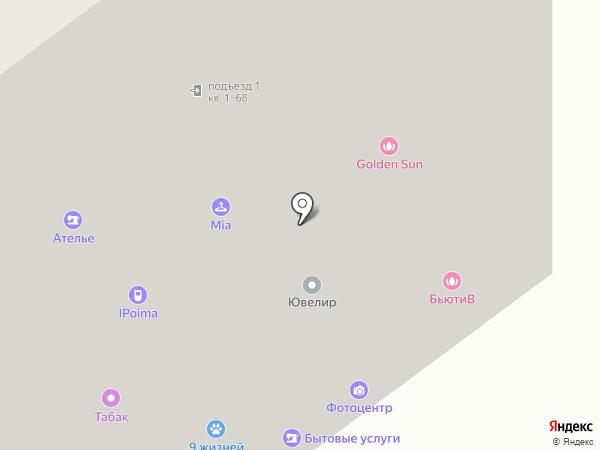 ССК РИЭЛТИ на карте Красногорска