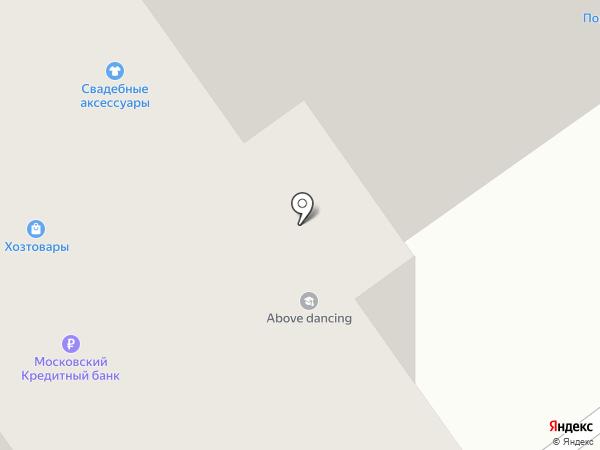ВашВетДоктор на карте Красногорска