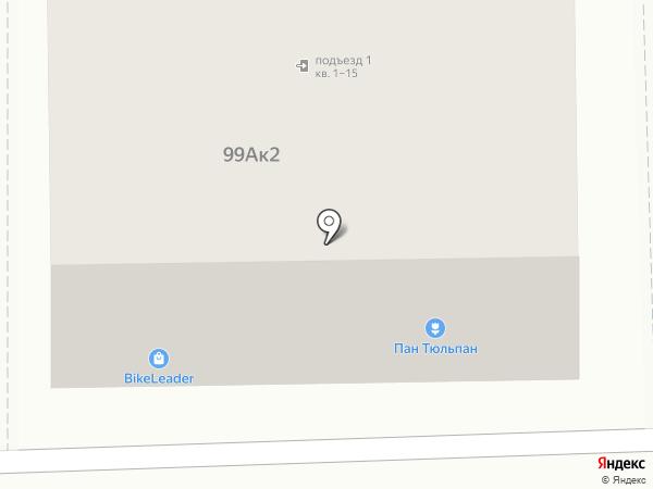 Bike Leader на карте Анапы