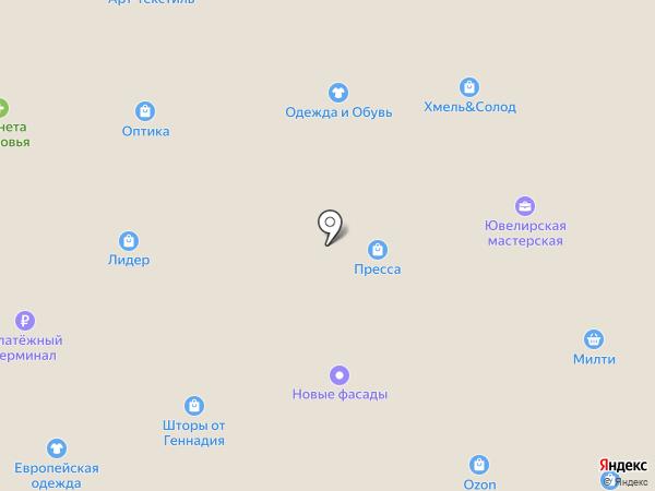 Mon Ami на карте Москвы