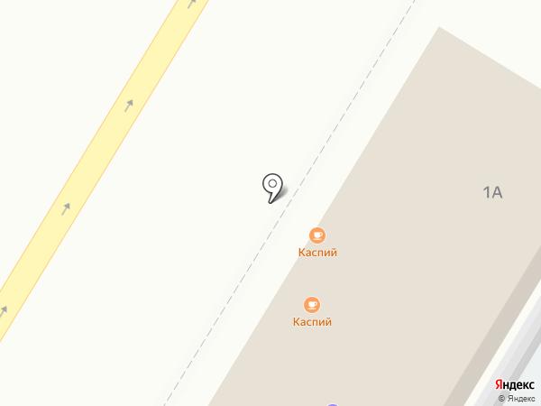 Каспий на карте Красногорска