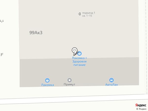 Пан Тюльпан на карте Анапы