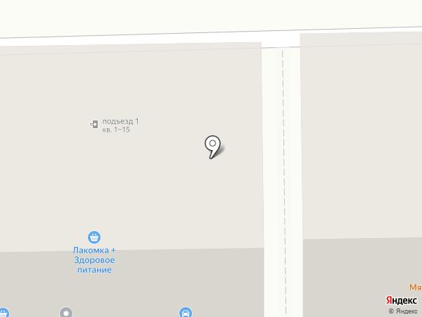 Импульс на карте Анапы