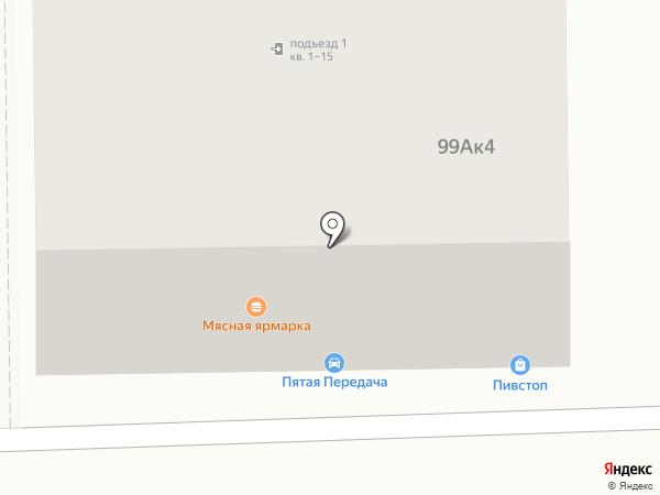Овощной магазин-склад на карте Анапы