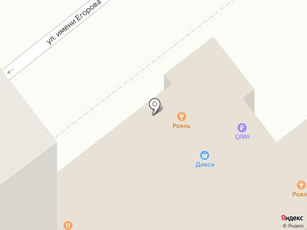 Магазин сувениров на карте Красногорска