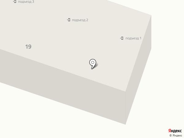 Мечта на карте Озерецкого