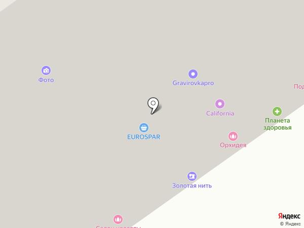 НоваDент на карте Красногорска