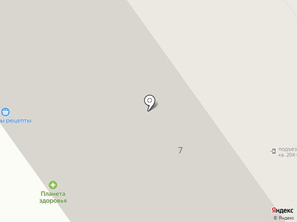 Исцеление на карте Красногорска